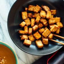 Crispy baked tofu recipe 5 225x225