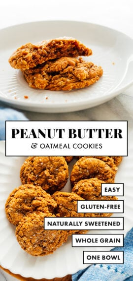one-bowl peanut butter oatmeal cookies recipe